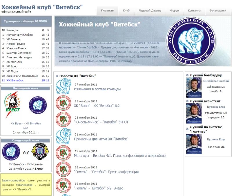 Сайт-портал, пример
