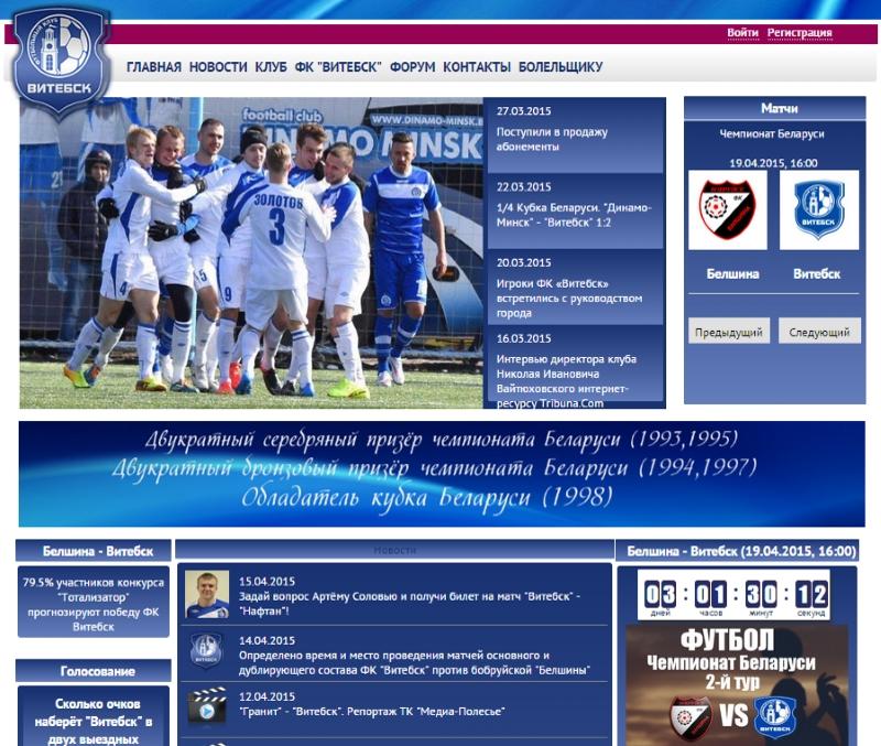 Сайт-портал пример